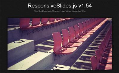 レスポンシブ対応スライドショーjQuery「ResponsiveSlides」の設定方法