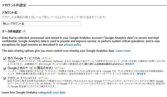 analytics7