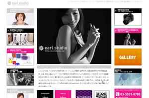 earl-studio