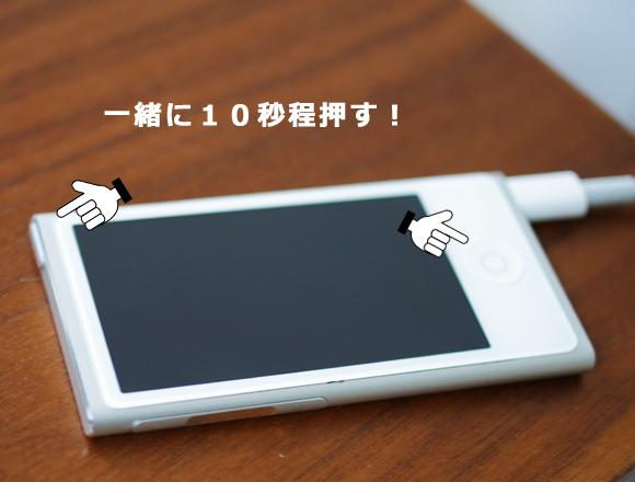 ipod-nano1