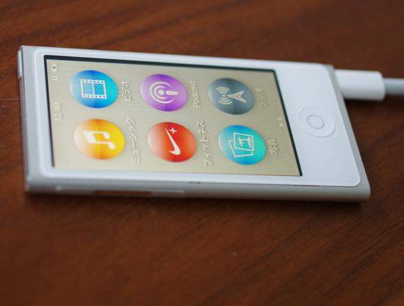 突然iPod nanoが起動しなくなった(壊れた?)…そんな時の対処法