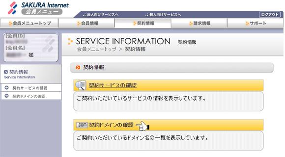 domain-transfer1