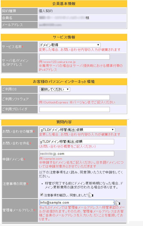 domain-transfer3