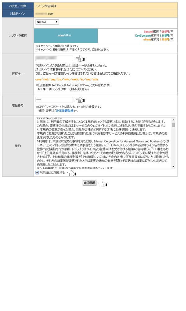 domain-transfer5
