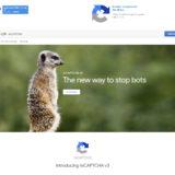 プラグイン Invisible reCaptcha WordPressカスタマイズ