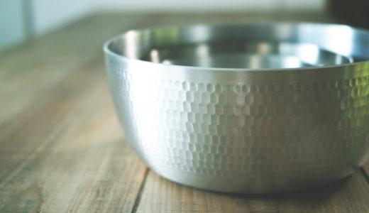 収納&デザイン性に優れた日本製 中尾アルミ「ヤットコ鍋」省スペース