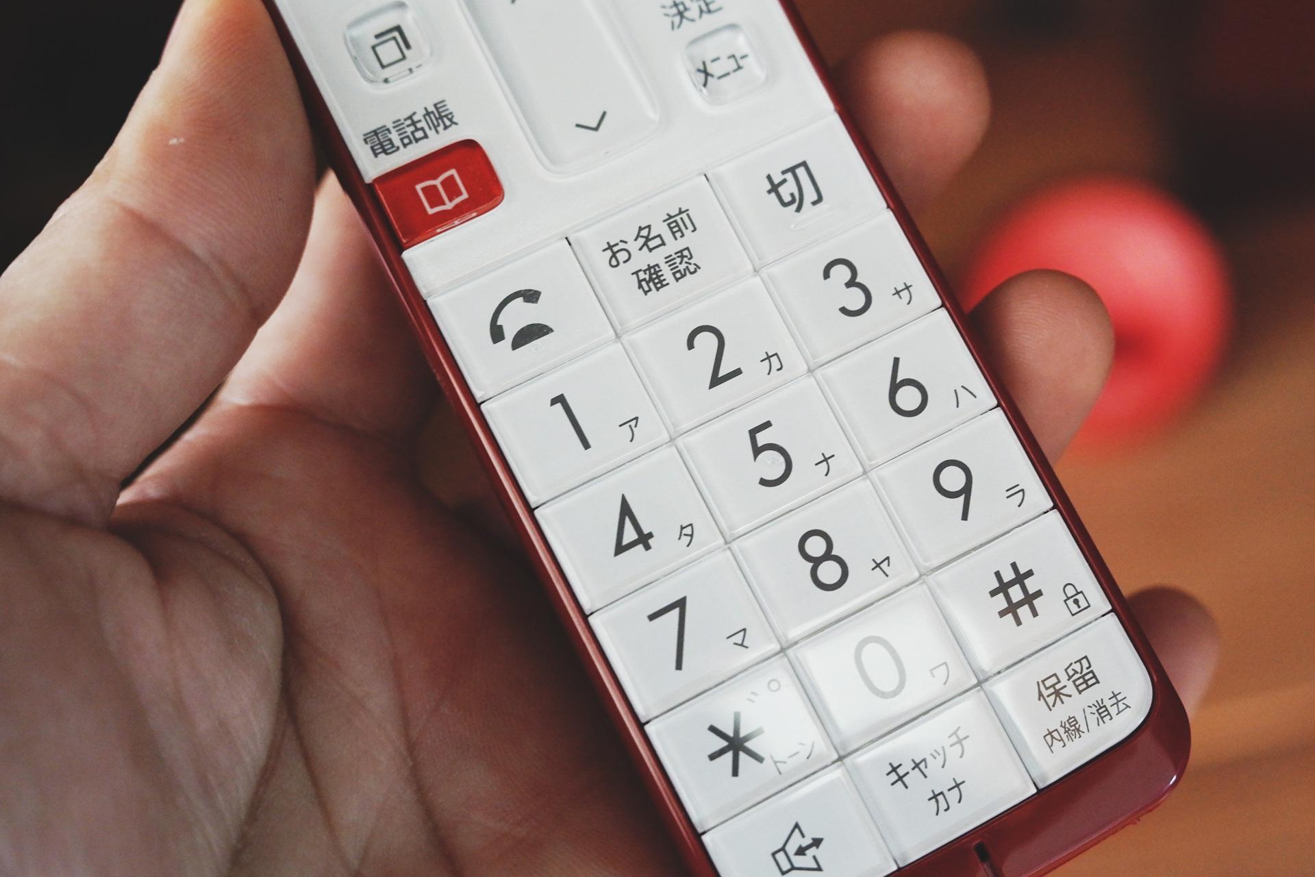 電話機SHARP JD-S08CL-R 操作キープッシュボタン