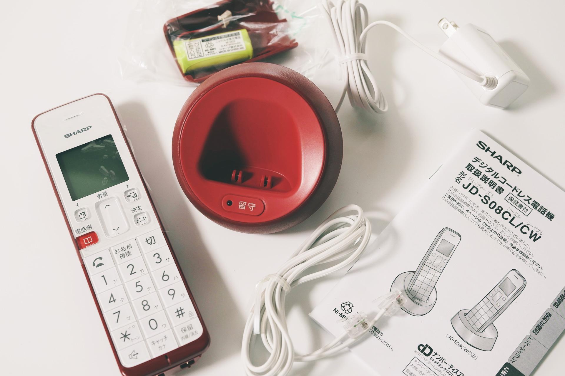 電話機SHARP JD-S08CL-R 付属品