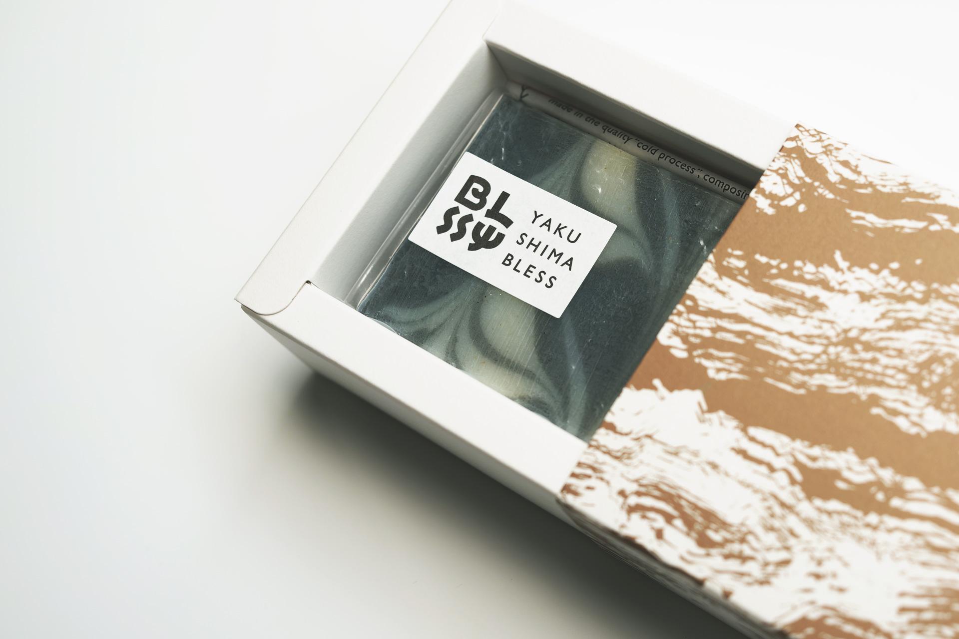 YAKUSHIMA BLESS クスノキと竹炭の石鹸・パッケージ