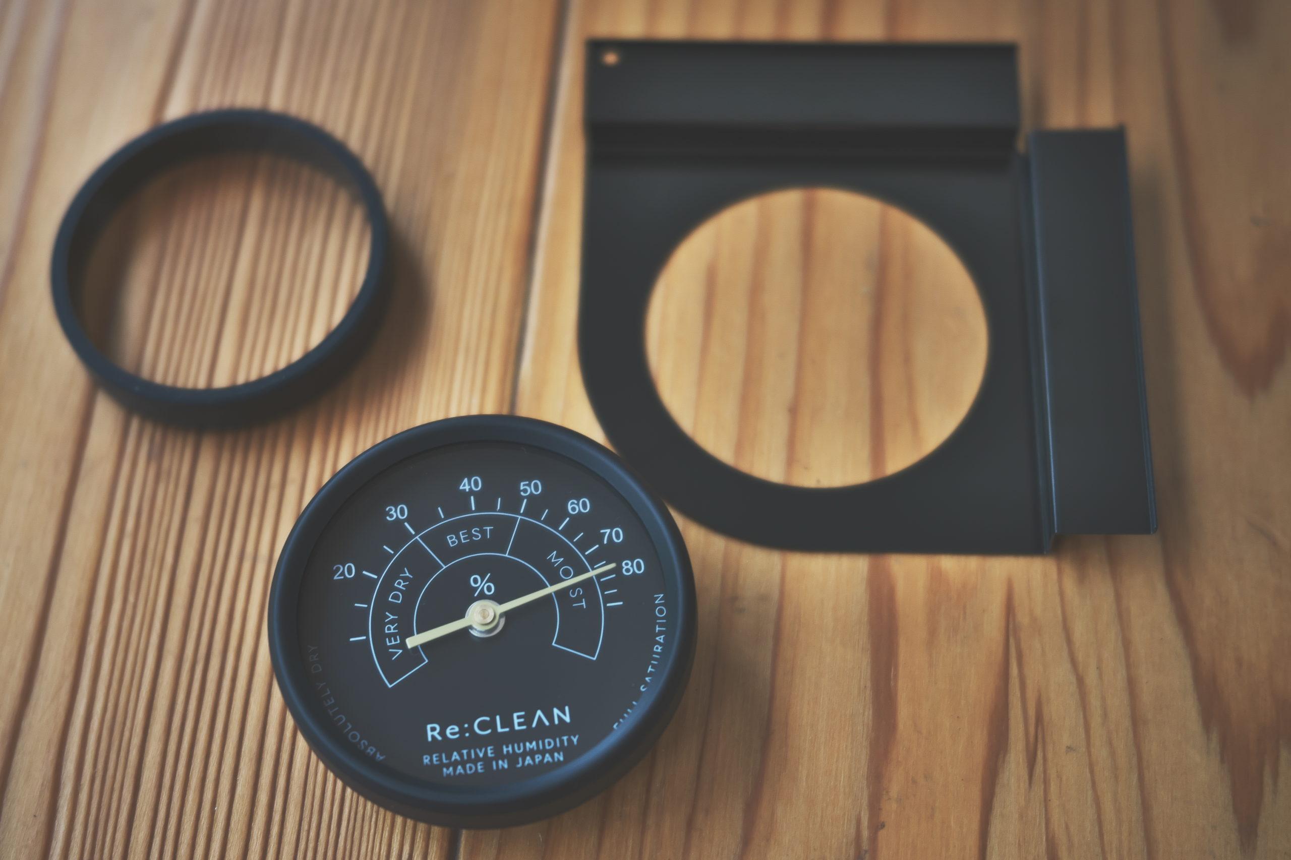 ブラケット/シリコンリング/アナログ湿度計「ReCLEAN」