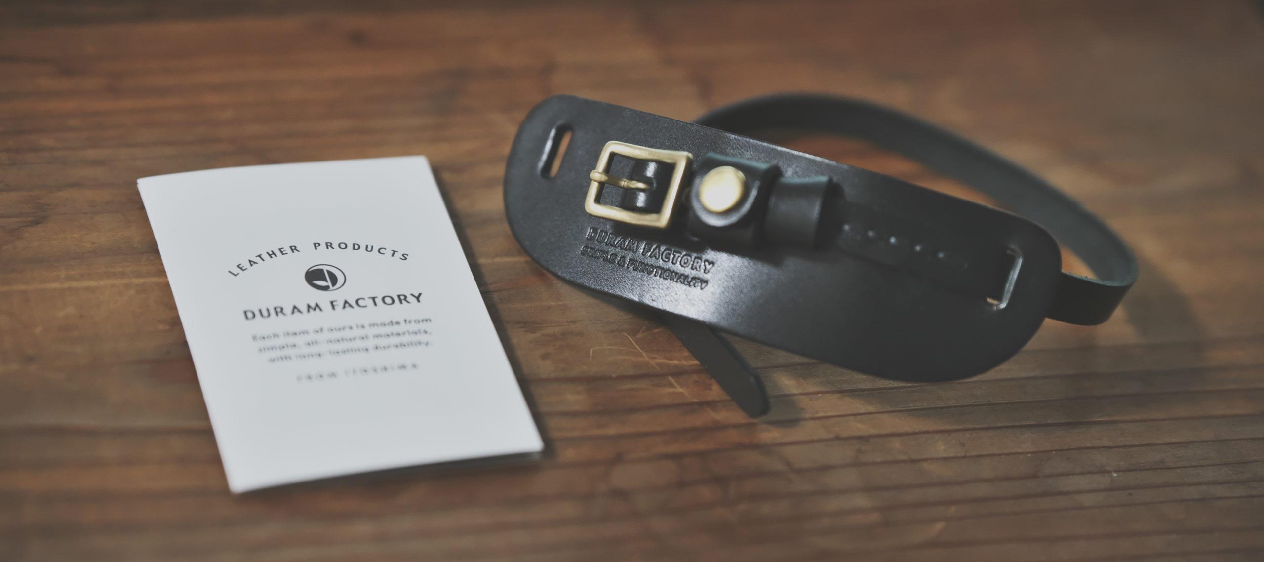 DURAMカメラ用革製ハンドストラップ/ショップカード