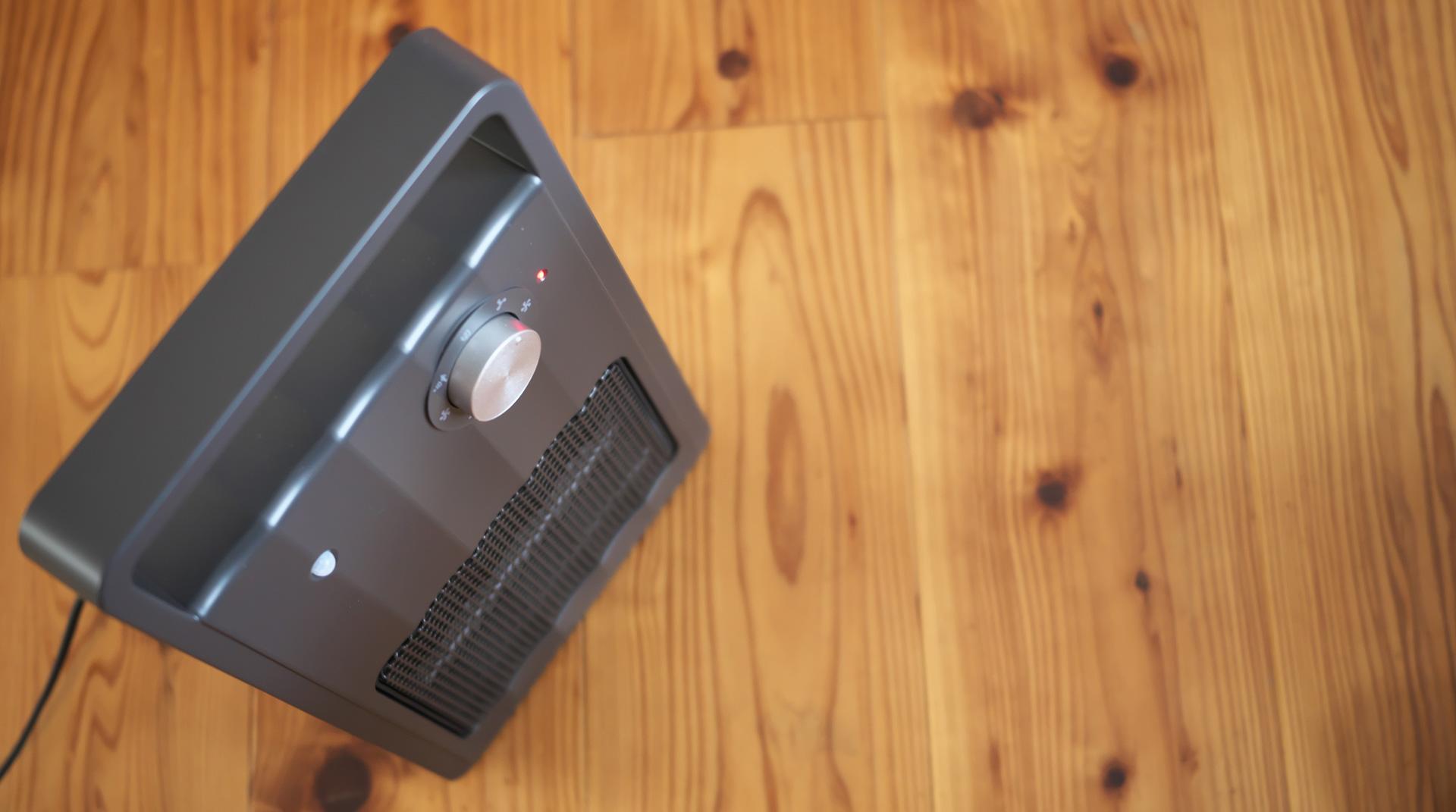 上から見た画像。人感センサー付セラミックファンヒーター「NAFCO W-01」