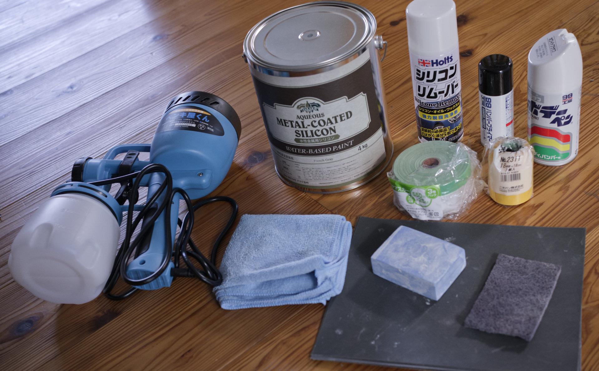 DIY全塗装 準備するもの|車塗装