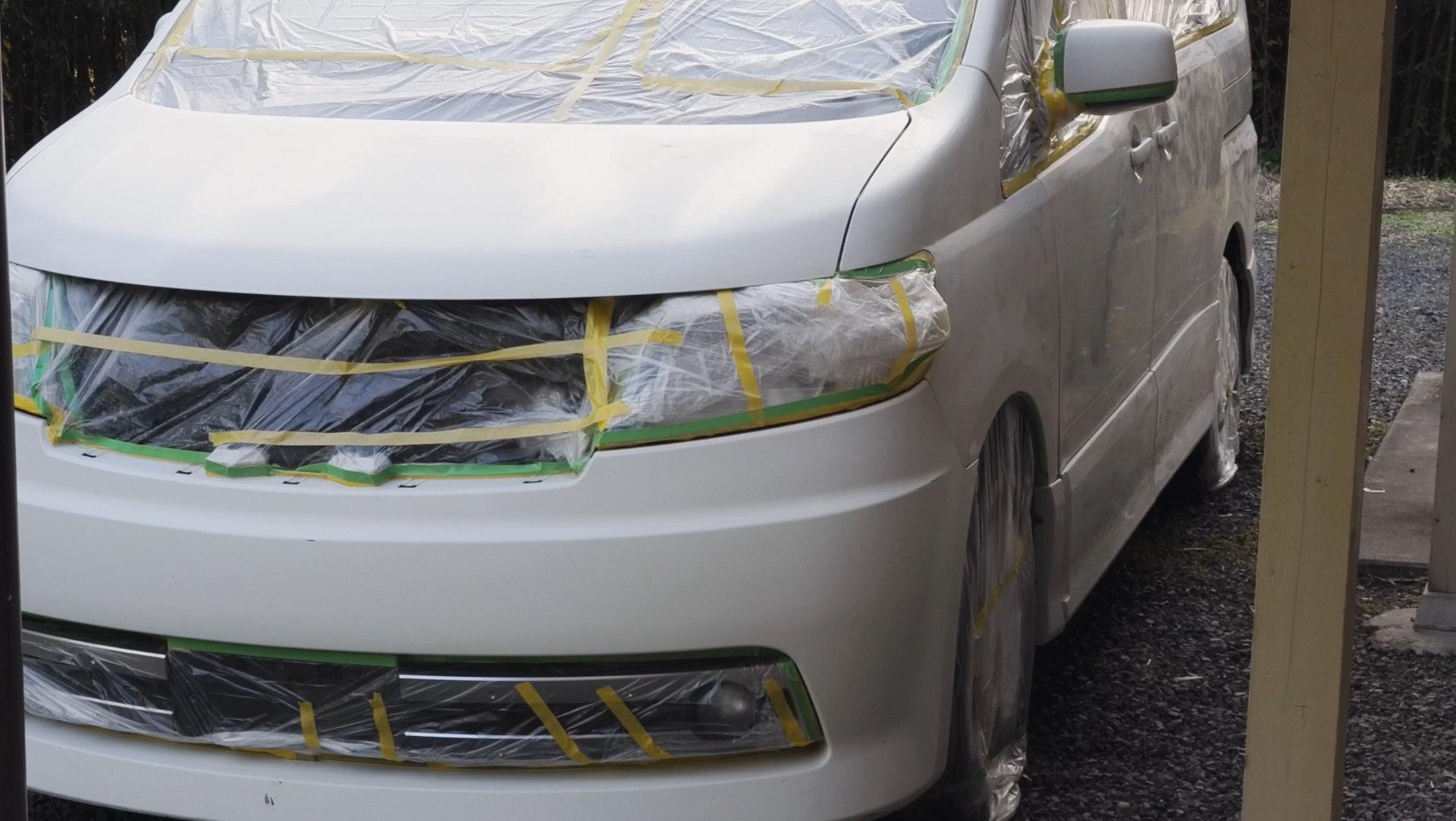 セレナをDIY全塗装 養生後のフロント側|車塗装