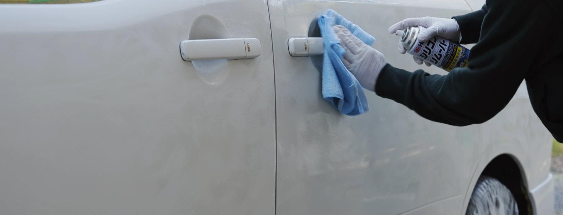 セレナをDIY全塗装 脱脂|車塗装