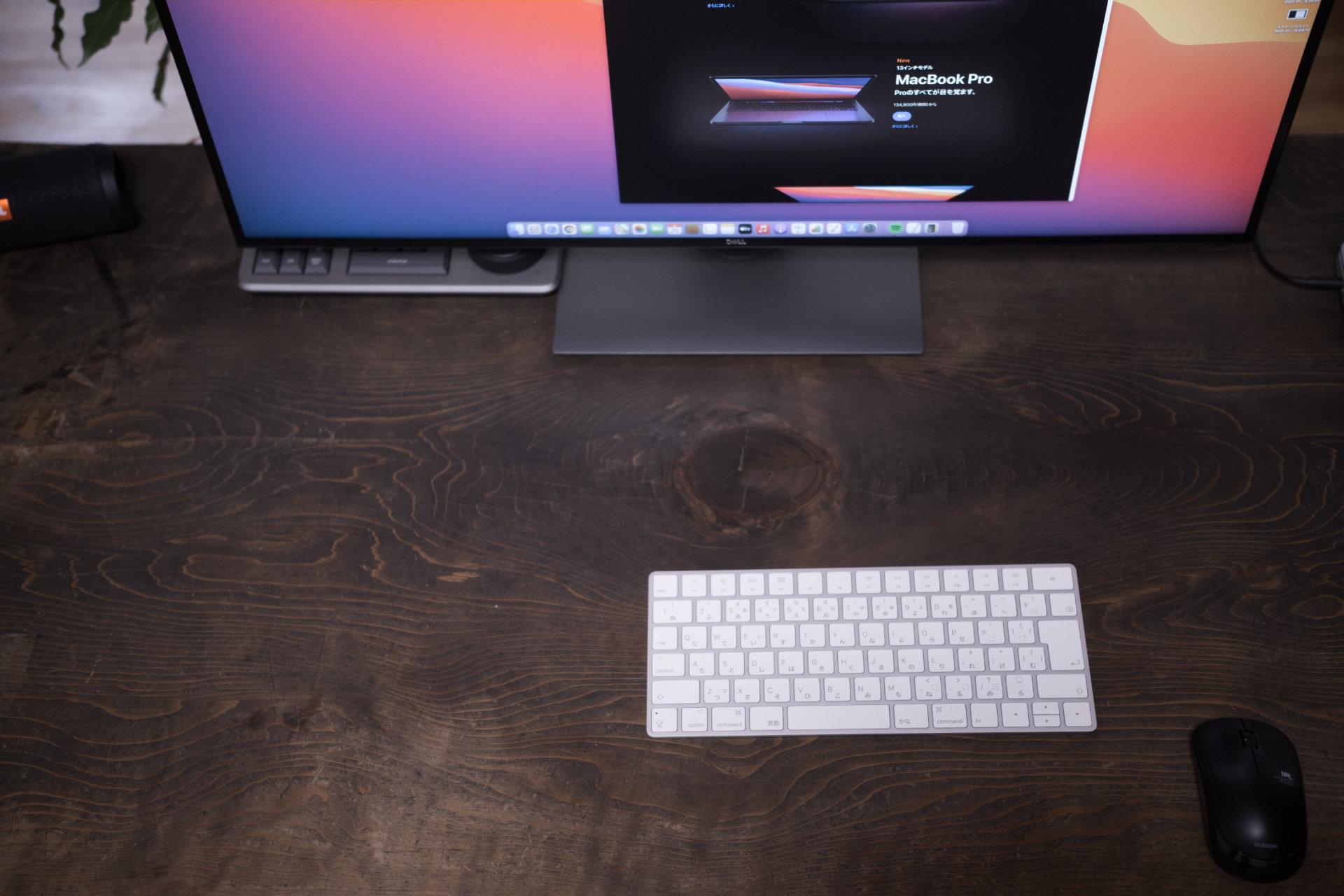 MacのMagic Keyboard
