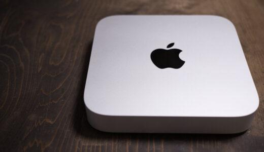 「M1 Mac mini 」に乗り換えてみた|動画編集に使えるコスパ最強パソコン