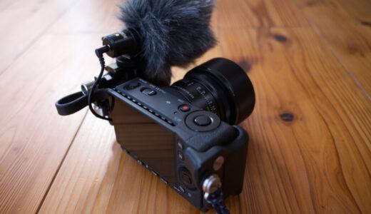 SIGMA fp 動画仕様 SSD/マイク「3つの超コンパクトカスタマイズ (他カメラに流用可)」