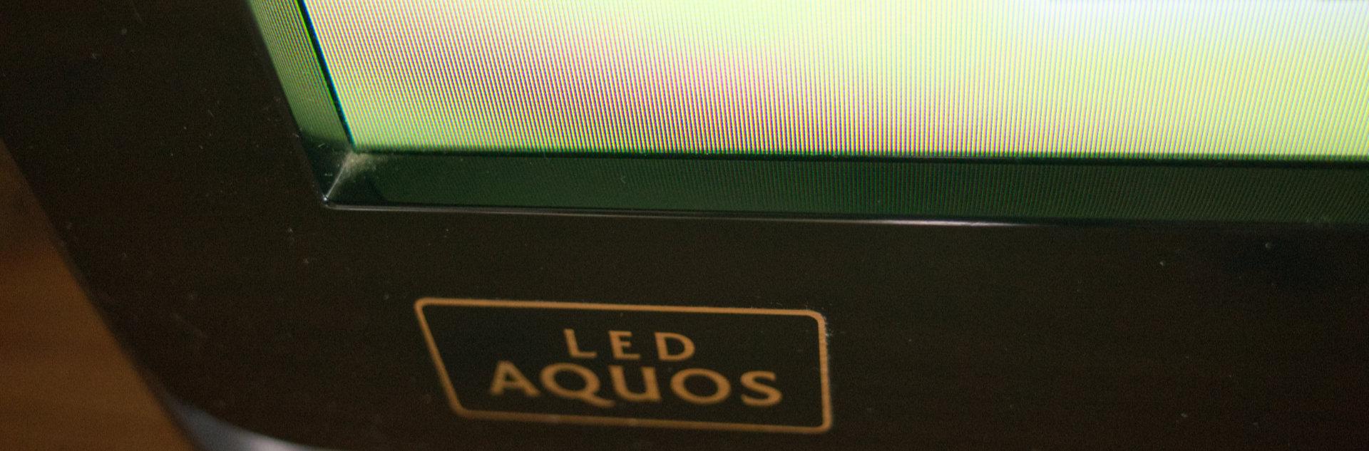 AQUOS LED 液晶テレビのモニター構造(パネルと枠)
