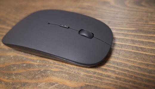 これいい!静かで薄型のBluetooth ワイヤレスマウス「Scheki マウス」