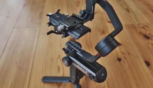 カメラの着脱がスピーディ!SmallRigジンバル用アルカスイス互換クランプ2506