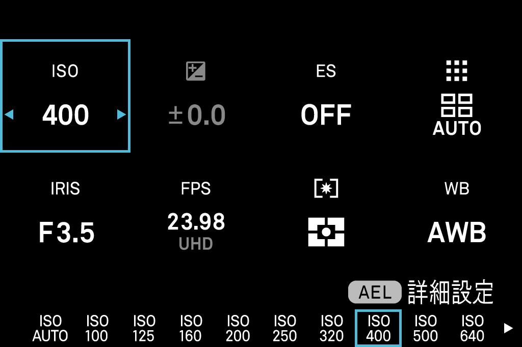 SIGMA fpQS(クイックセットボタン)メニュー画面・設定
