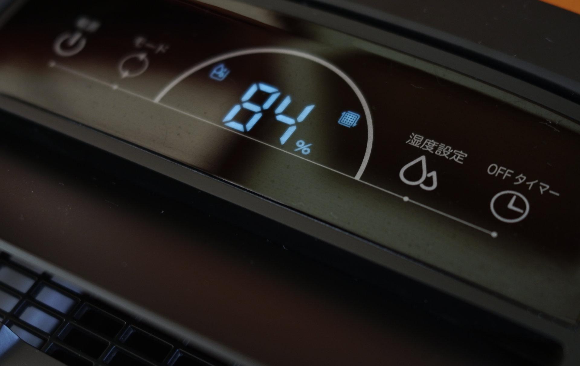 湿度表示 コンプレッサー式除湿機 yl001