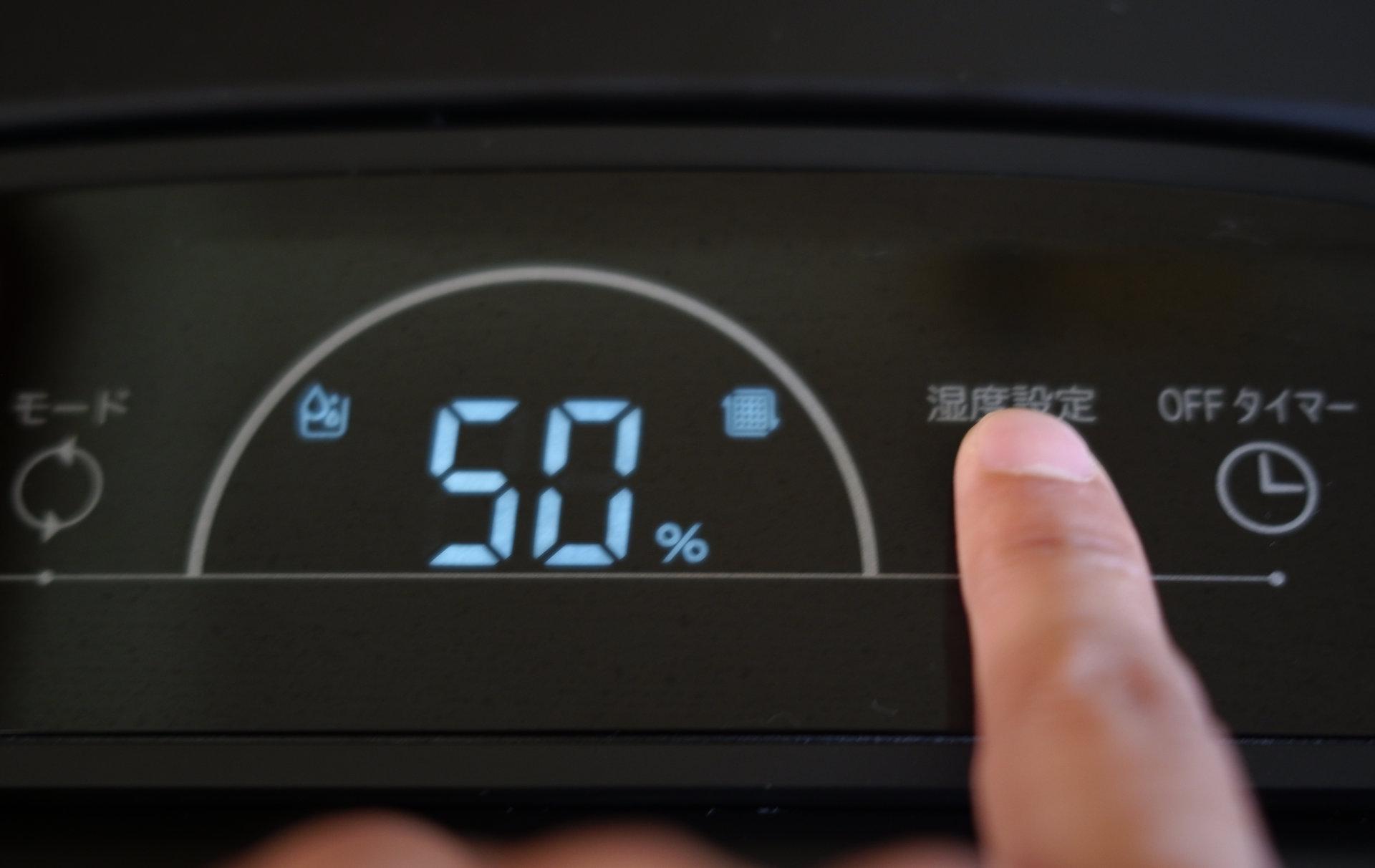 湿度設定 コンプレッサー式除湿機 yl001