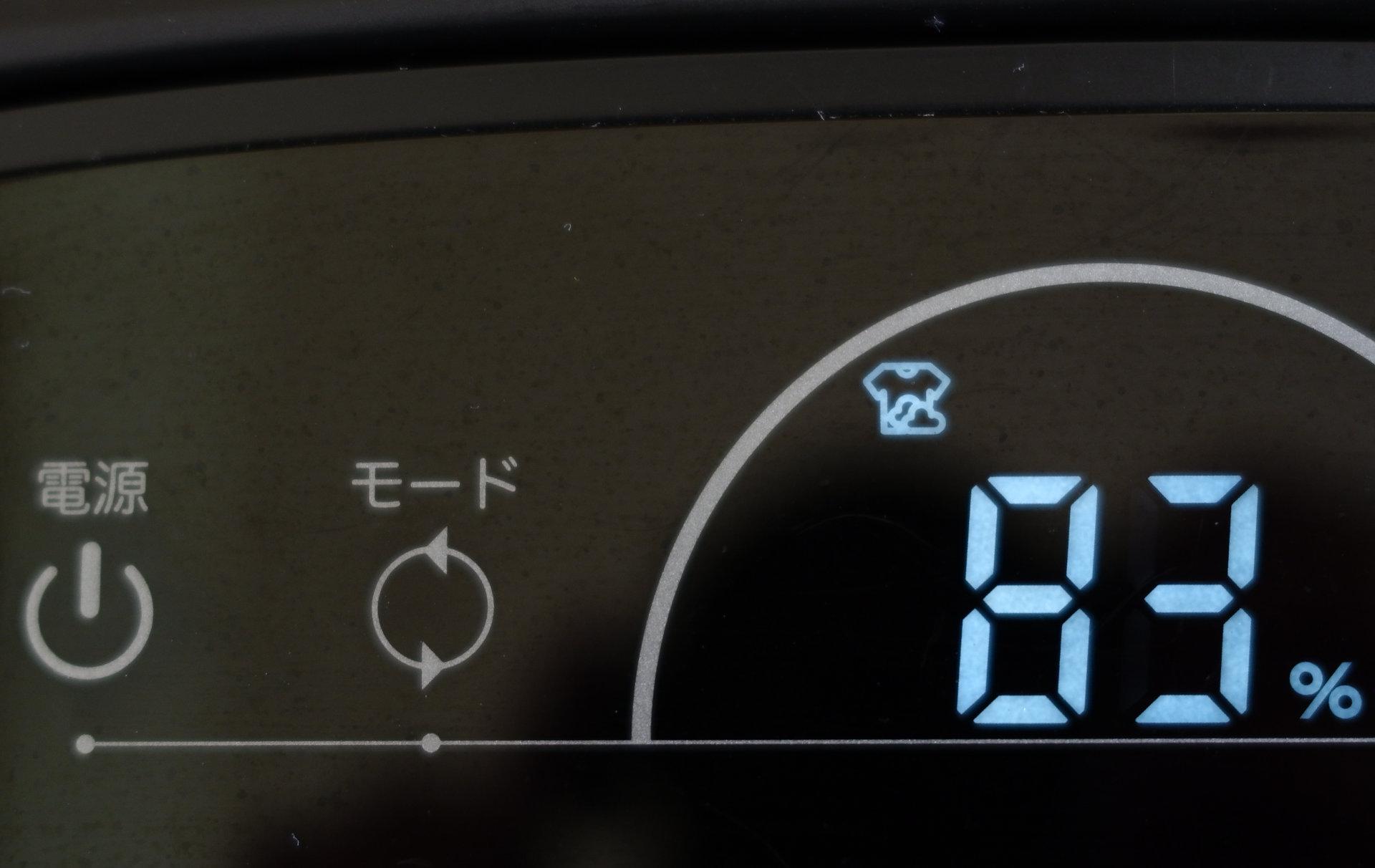 洗濯物の乾燥ーパワフル除湿コンプレッサー式除湿機 yl001