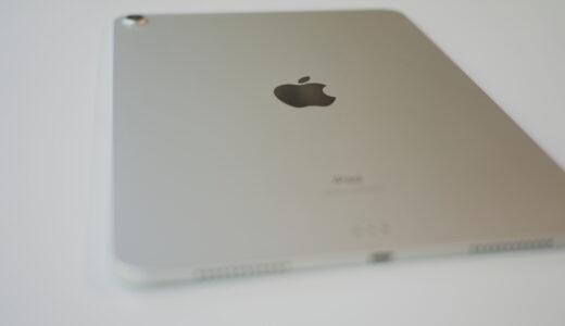 iPad Air4 とiPad9を比較!あなたにオススメはどっち?