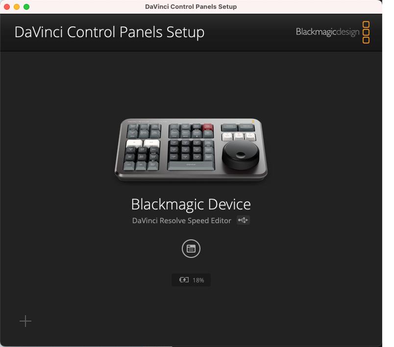 DaVinci Resolve Speed Editoアップデート完了画面