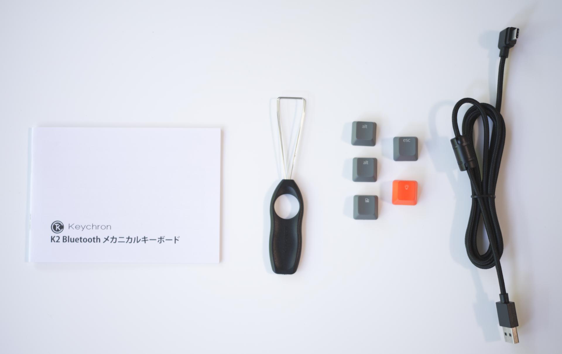 Keychron K2 日本語配列メカニカルキーボード 付属品、取扱説明書