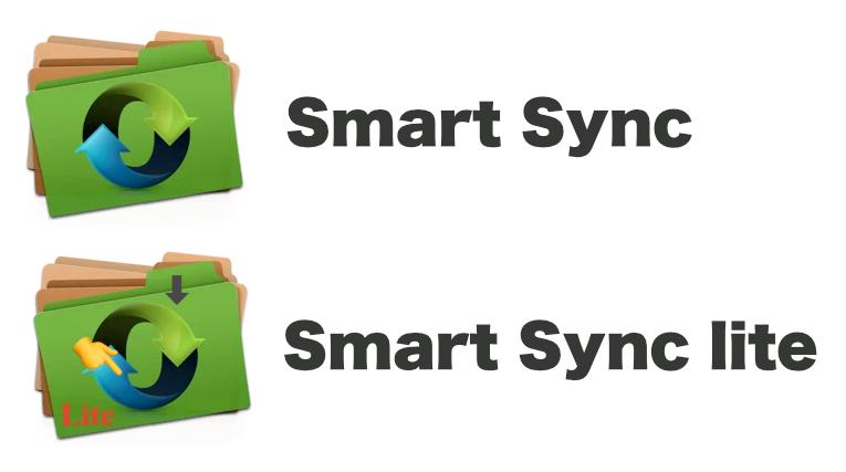Mac バックアップ(同期)ソフト「Smart Sync とSmart Sync lite」